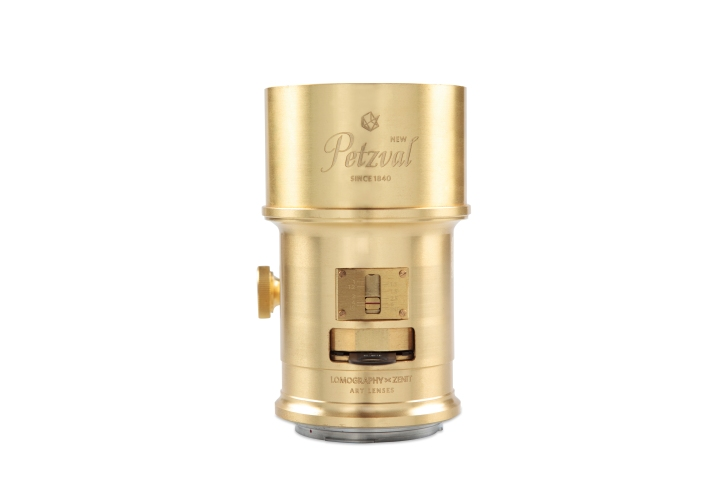 Petzval lens top view
